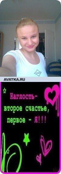Маришка Волкова