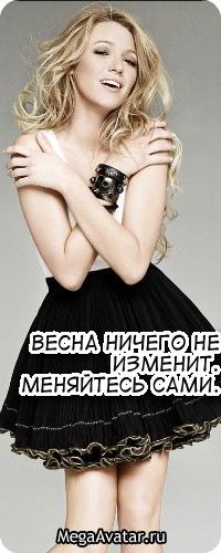Какой у вас аватар ВКонтакте A_c38d9d16