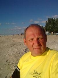 Александр Шелух, 10 апреля 1988, Архангельск, id125926219