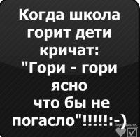Даниил Ткач, 6 февраля , Москва, id165954377