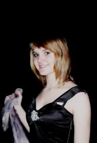 Вика Левковская, 4 апреля , Киев, id171005413