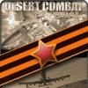 BATTLEFIELD 1942▐ Desert Combat▐ DC_Final
