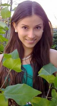 Мария Майрам, 22 мая 1974, Тюмень, id137705747