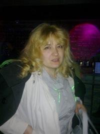 Ольга Филиппова, Nancy