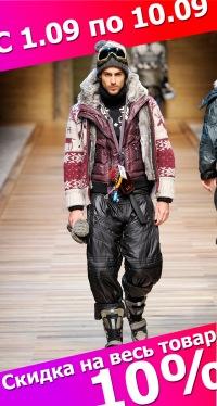 стиль для полных мужчин - Лучшие концепции стиля и моды.