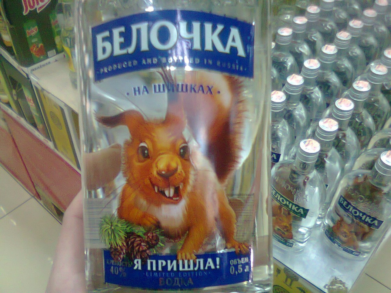 Пришла на kasholka ru 7 фотография