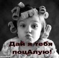 Ольга Боронина, 13 мая 1978, Саранск, id65358269