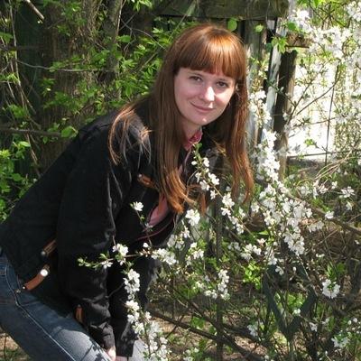 Наталья Агарёва, 3 февраля , Балаково, id120027594