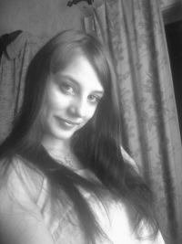 Наталья Чугунова, 27 августа 1982, Иланский, id115491689