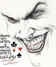 Big Ly, 15 ноября 1990, Магнитогорск, id134320619