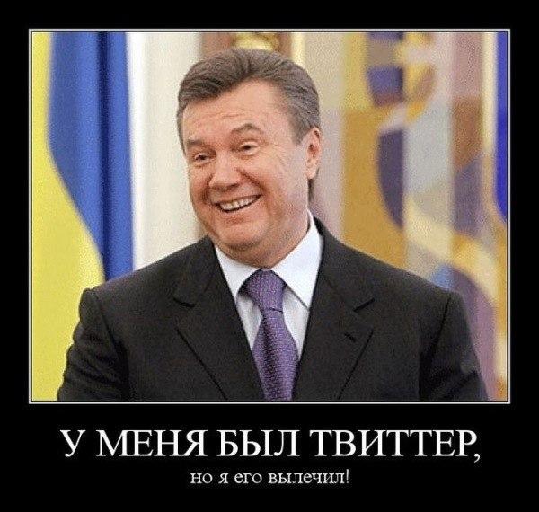Янукович впервые за 3 года перестал быть лидером соцопросов, и проигрывает Кличко. Рейтинг президента продолжает падение - Цензор.НЕТ 2992