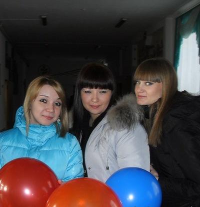 Анастасия Никушкина, 15 января 1991, Абакан, id138033690