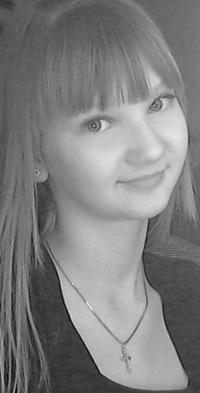 Лена Комиссарова, 9 апреля , Чебоксары, id135170137