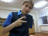 Дима Теплыгин - фото №3