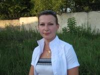 Екатерина Кожанова, 15 сентября , Алексин, id143278604