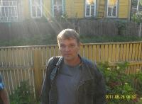 Павел Гладков, 28 ноября , Могилев, id155795891