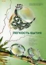Алексей Белый фото #50