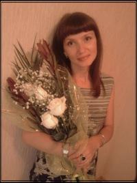 Ирина Усик, 9 сентября 1971, Минеральные Воды, id46549965