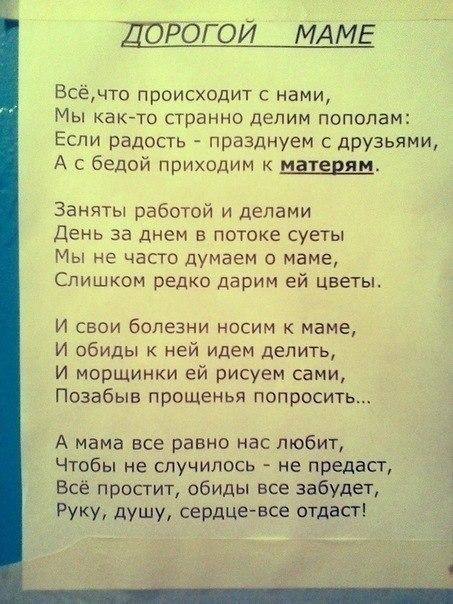 Альпари альметьевск