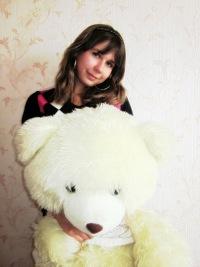 Таня Егорова, 18 апреля 1996, Венев, id110385039