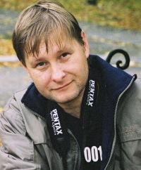 Максим Куница, 29 августа , Киев, id163594342