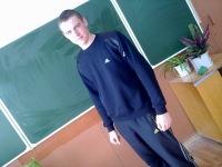 Сергей Бойченко, 9 августа 1994, Ромны, id140105827