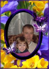 Евгений Родоманов, 8 ноября , Омск, id143848180