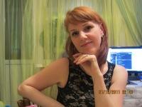 Наталья Убель, 3 января , Нижний Тагил, id110648717