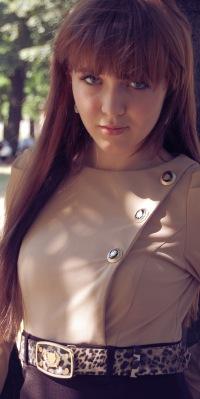 Vera Evska