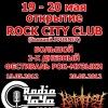 ROCK CITY CLUB - ОТКРЫТИЕ ! Большой 2-х дневный фест!