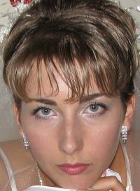 Ольга Билера, 21 июня 1982, Сумы, id133742830