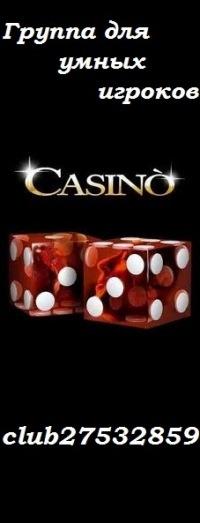 История казино: Монте-Карло, 1862 - ВКонтакте