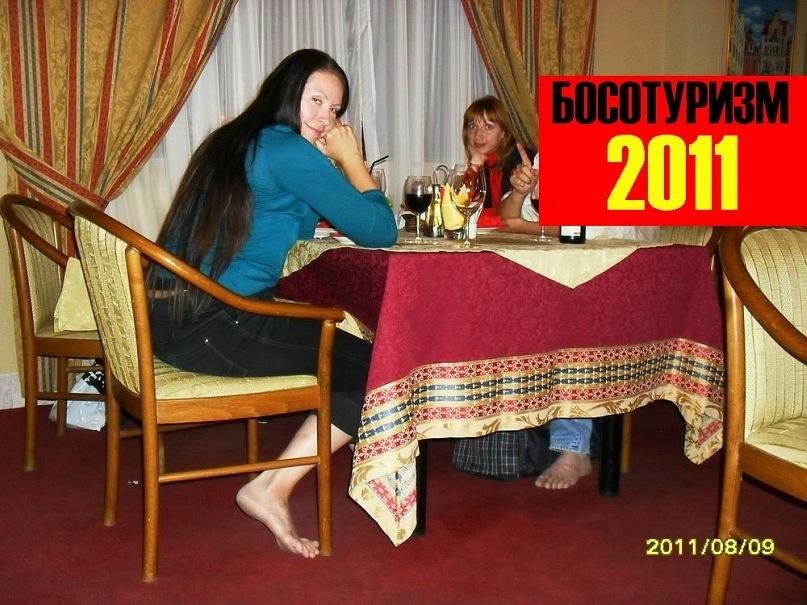 http://cs5989.vkontakte.ru/u12317566/140933984/y_f5c66815.jpg