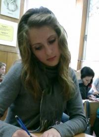 Таня Волкова, 12 марта , Павловск, id146568614