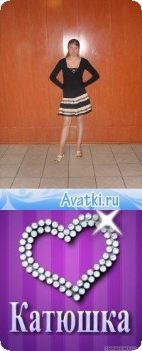 Катюшка Новикова