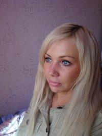 Olga Belokoneva