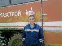 Александр Ключинский, 30 июня , Краснодар, id69954962