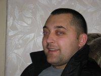 Максим Футисов, 14 декабря 1991, Новосибирск, id72393099