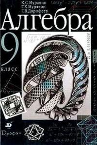 Светлана Баева, 8 мая , Северодвинск, id123800682
