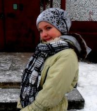 Виталина Кузнецова, 28 января 1997, Новодвинск, id54130161