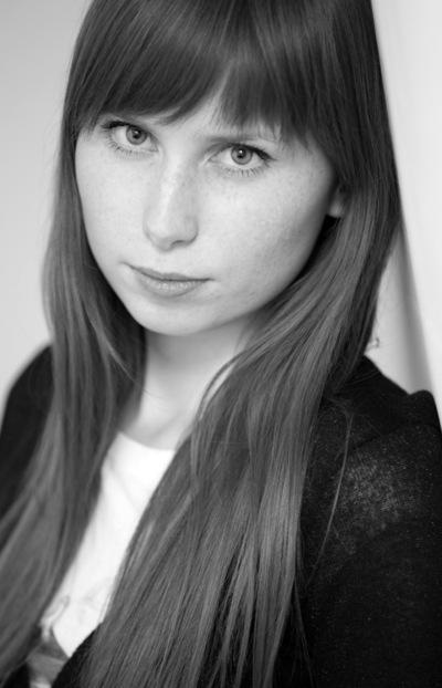 Elena Danilycheva, 26 ноября , Нижний Новгород, id66036166