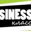 Конкурс школьных бизнес-проектов