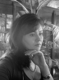 Гульнара Валитова, 17 января 1975, Пермь, id168258440