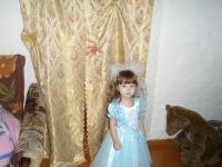 Кристина Габова, 18 мая , Уфа, id169641248