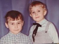 Денис Ястребов, 14 февраля 1986, Москва, id170801003