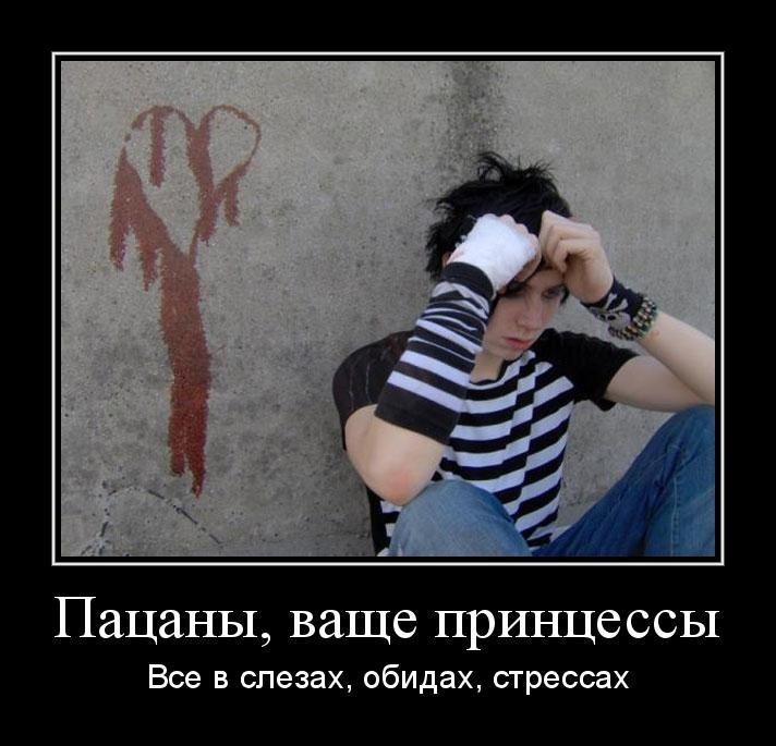 Получалось, фото голых русских девиц осталось всего