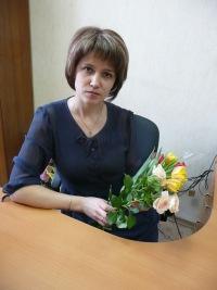 Татьяна Стригунова, 29 октября 1986, Красноярск, id62544480