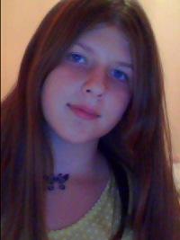 Настя Селифанова, 3 февраля , Москва, id81004446