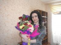 Asya Grigoryan, 12 сентября 1958, Тверь, id161794055