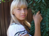 Катя Тесленко, 14 декабря 1998, Краснодар, id167852436